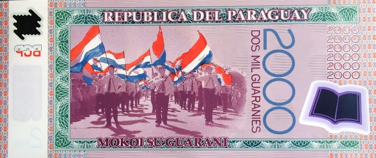 paraguay 2000 guaranies reverse (2)